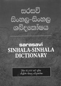 Montage - Cultural paradigm   Sundayobserver lk - Sri Lanka