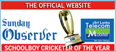 Official Website of the Observer - Mobitel Schoolboy Cricketer of the Year